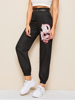 Sporty Animal Tapered/Carrot Regular Button Fly High Waist Black Long Length Dragon Print Paperbag Pants with Belt