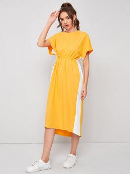 Sale Yellow Colorblock High Low Round Neck Dolman Sleeve Two Tone Dress