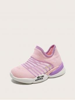 Toddler Girls Striped Slip on Sneakers Beautiful