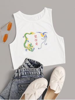 Casual Tank Animal Slim Fit Round Neck White Crop Length Dragon & Phoenix & Chinese Characters Print Tank Top