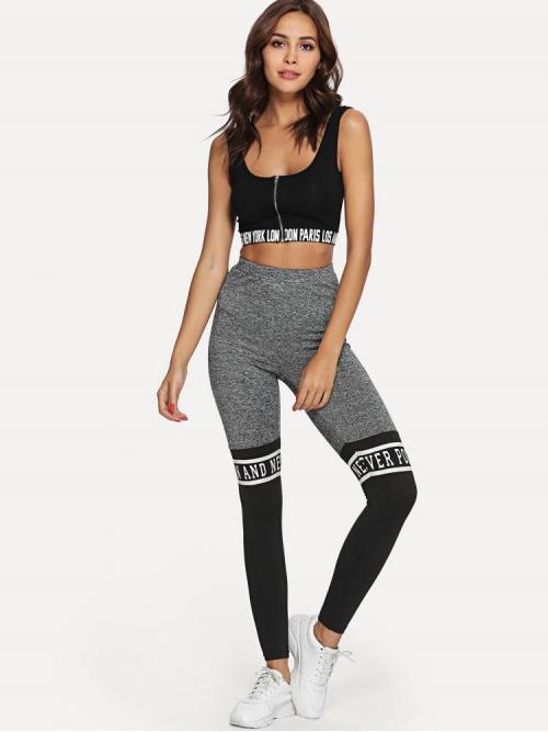 Multicolor Natural Waist Shirred Regular Cut and Sew Letter Graphic Leggings Sale