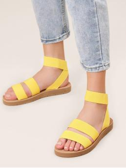 Ladies Yellow Strappy Sandals Open Toe Elastic Double Band Ankle Strap Sandals