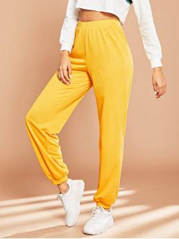 Affordable Mustard Yellow High Waist Belted Plain Solid Pants
