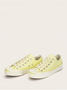 Comfort Round Toe Yellow Lace-up Front Low Top Sneakers